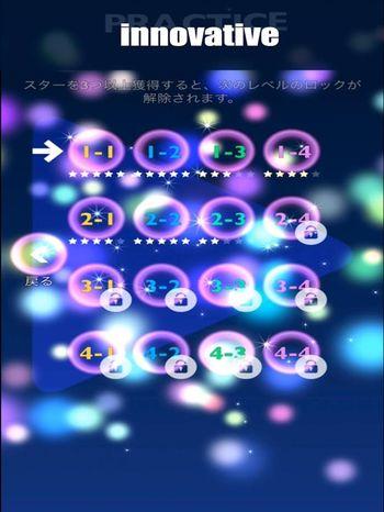 HAMARU: Brain Games and Training